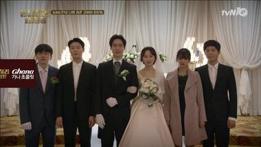 Reply 1988 Episode20 Part15: Reply 1988 Highlights