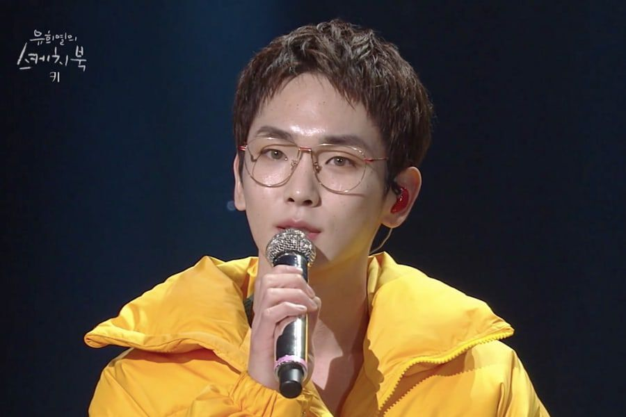 SHINee's Key Reveals How He Stood Out At His SM Audition