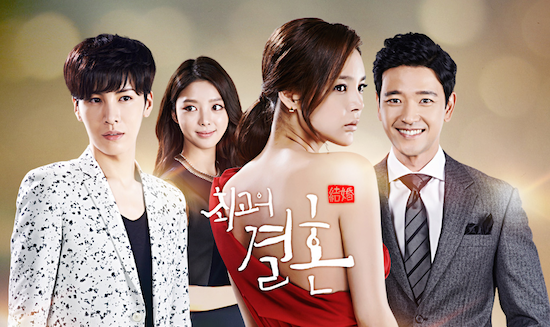 Viki Marriage Not Dating Ep 8