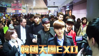 2014 Trailer - EXO, S.H.E, Mayday, f(X): 2015 Super Star: A Red & White Lunar New Year Special