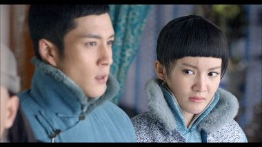 Wu Xin: The Monster Killer Episode 4
