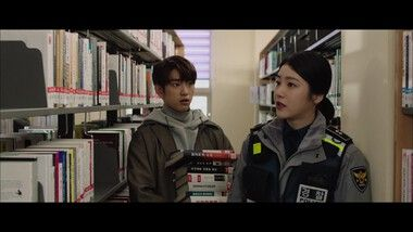He Is Psychometric Episode 6