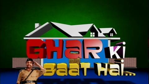 Ghar Ki Baat Hai