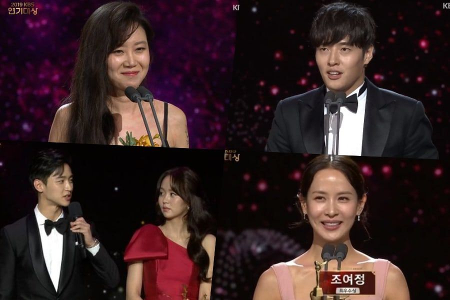 Winners Of 2019 KBS Drama Awards