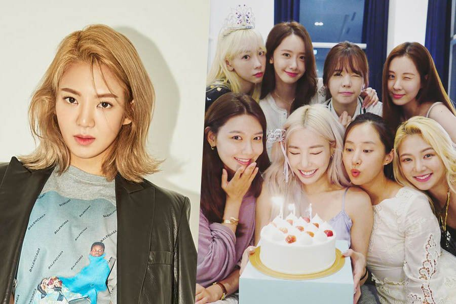 Hyoyeon Talks About Girls' Generation's Recent Get-Together And Their Group Chat