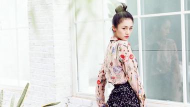 An Yue Xi
