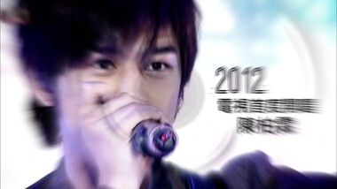 2015 Cast Trailer: 2015 Super Star: A Red & White Lunar New Year Special