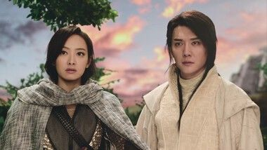 Ice Fantasy Episode 6