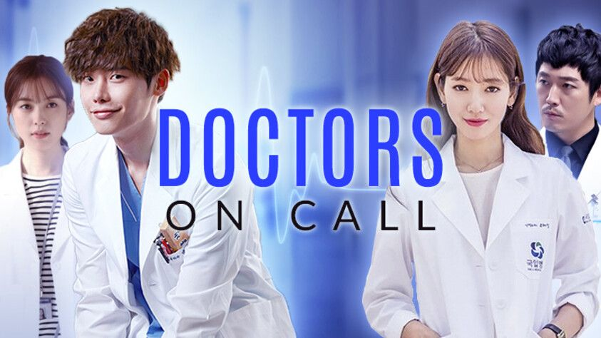 Doctors On Call - Rakuten Viki
