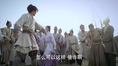 The Legend of Qin Episode 4