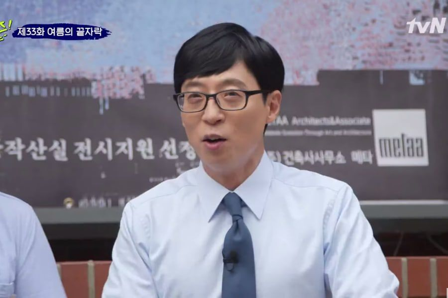 Yoo Jae Suk Opens Up About The Burden Of Being In The Spotlight