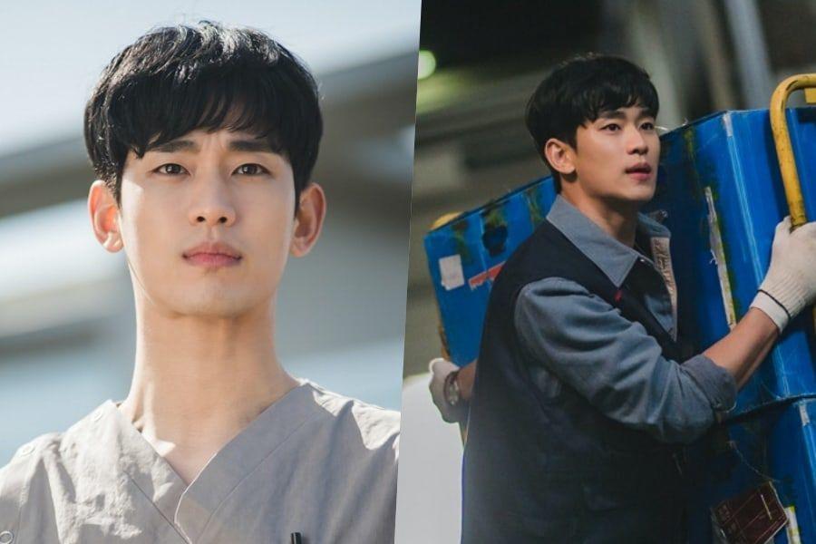 Kim Soo Hyun es trabajador y resolutivo en primeras imágenes para próximo drama