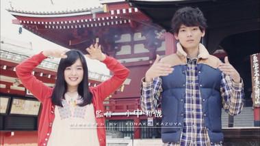 Mischievous Kiss 2: Love in TOKYO Episode 3