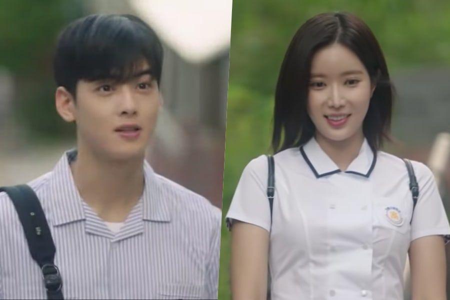 Cha Eun Woo And Im Soo Hyang Go On A Cute School Uniform