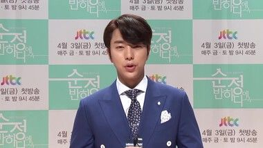 Yoon Hyun Min's Shoutout to Viki Fans!: Falling for Innocence