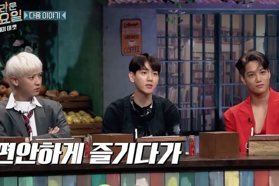 "Watch: EXO's Baekhyun, Chanyeol, And Kai Make A Great Team In ""Amazing Saturday"" Preview"