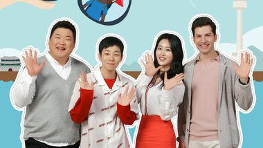 YO~! WELCOME TO KOREA! Episode 110