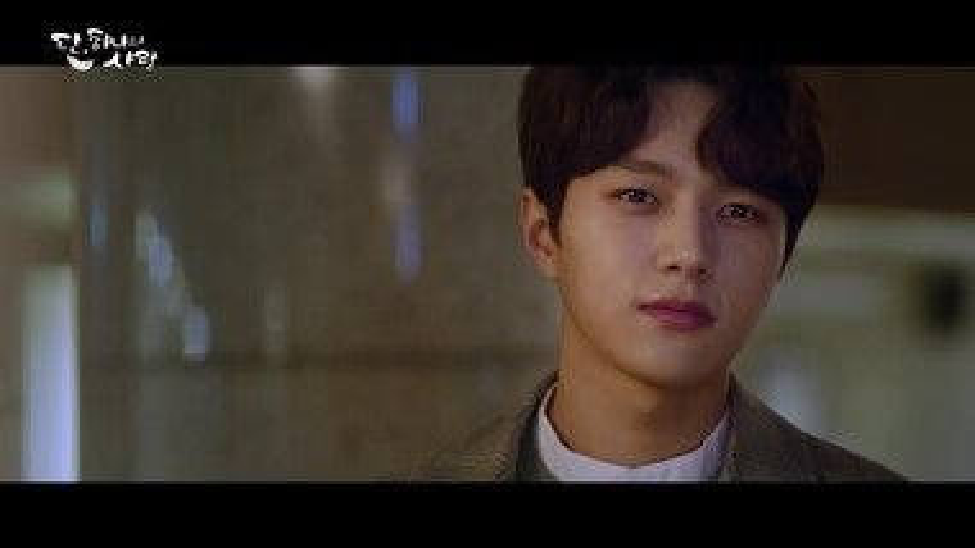 Trailer 6: Angel's Last Mission: Love