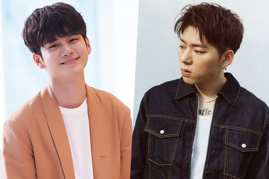 "Ong Seong Wu, Zico, And More Confirmed To Appear As Guests On ""Running Man"""