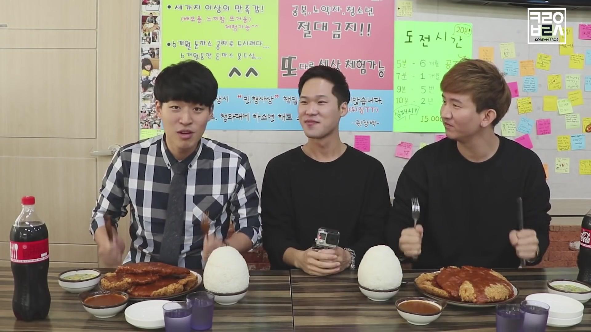 Korean Bros Episode 11: Biggest Tonkatsu Challenge & World Spiciest Pork Cutlet