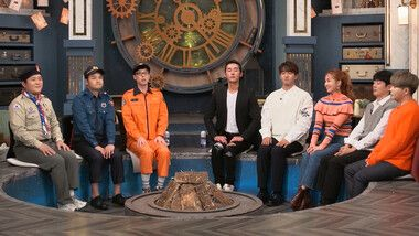 Happy Together Episode 621