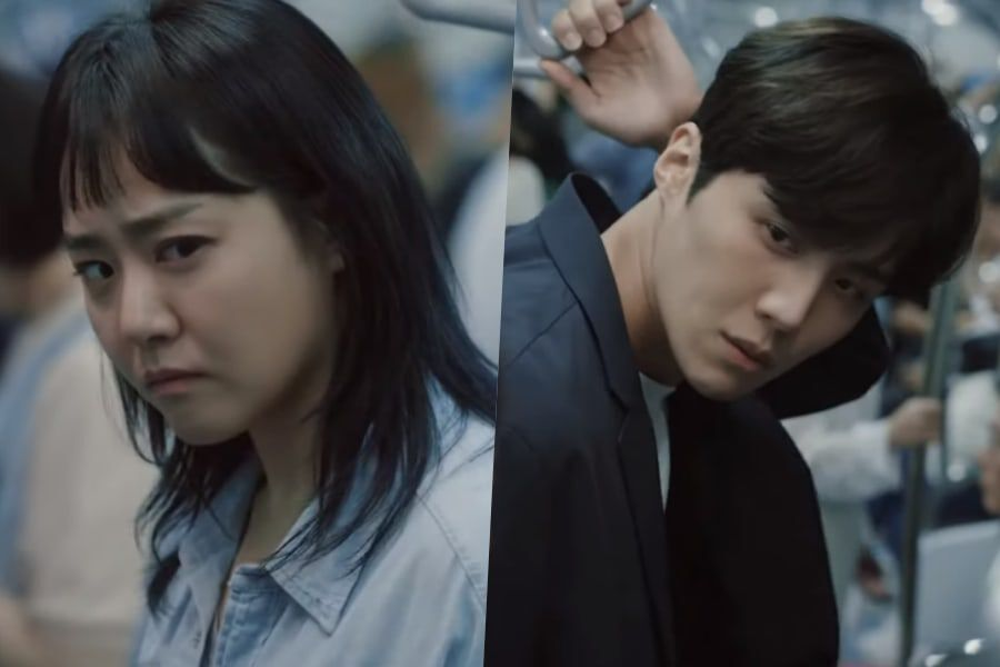 "Watch: Moon Geun Young Has Her Eye On A Criminal In ""Catch The Ghost"" Teaser"