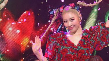 SBS Inkigayo Episode 1018