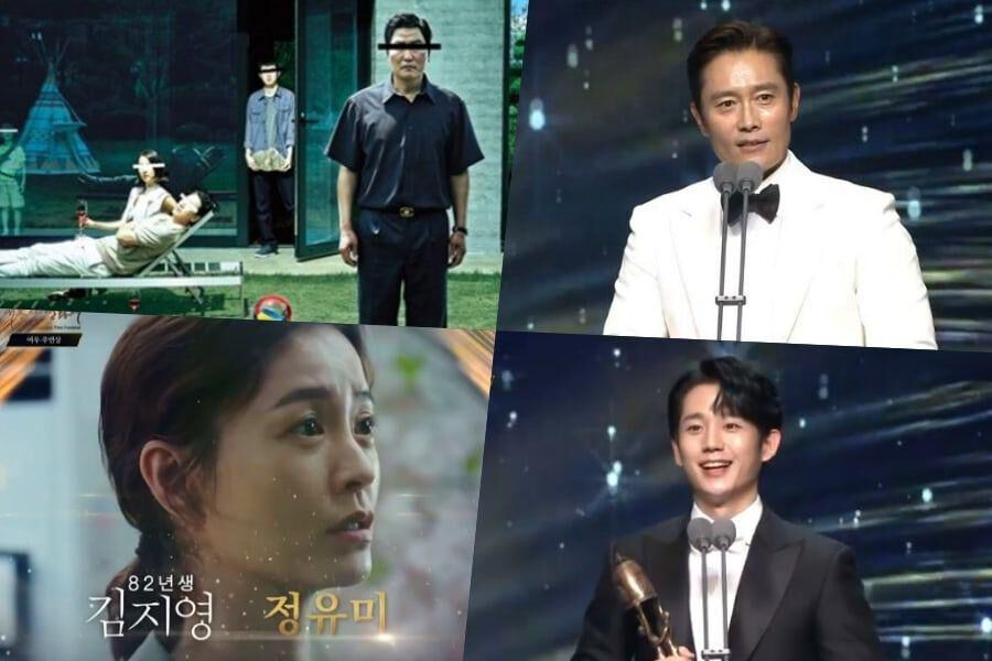 "Ganadores de los ""56th Grand Bell Awards"""