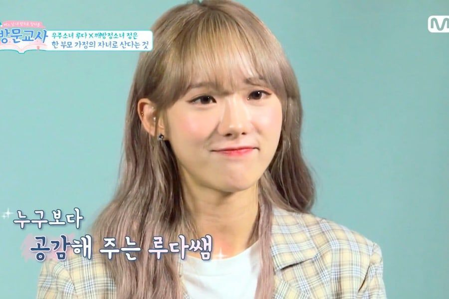 WJSN's Luda Opens Up About Living Apart From Her Mother As A
