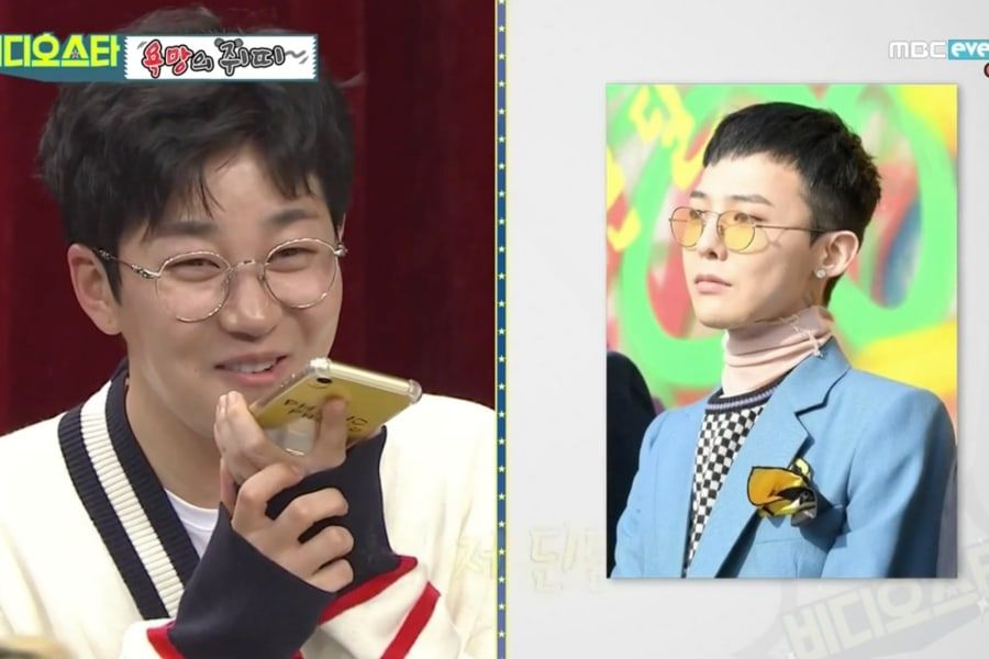 Watch: DinDin Turns Into A Shy Fan Boy During Surprise Phone Call With BIGBANG's G-Dragon
