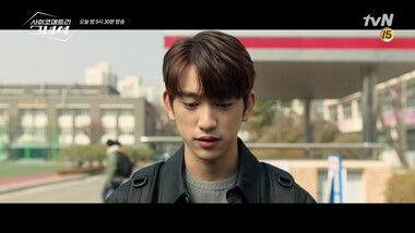 Episode 4 Preview: He Is Psychometric