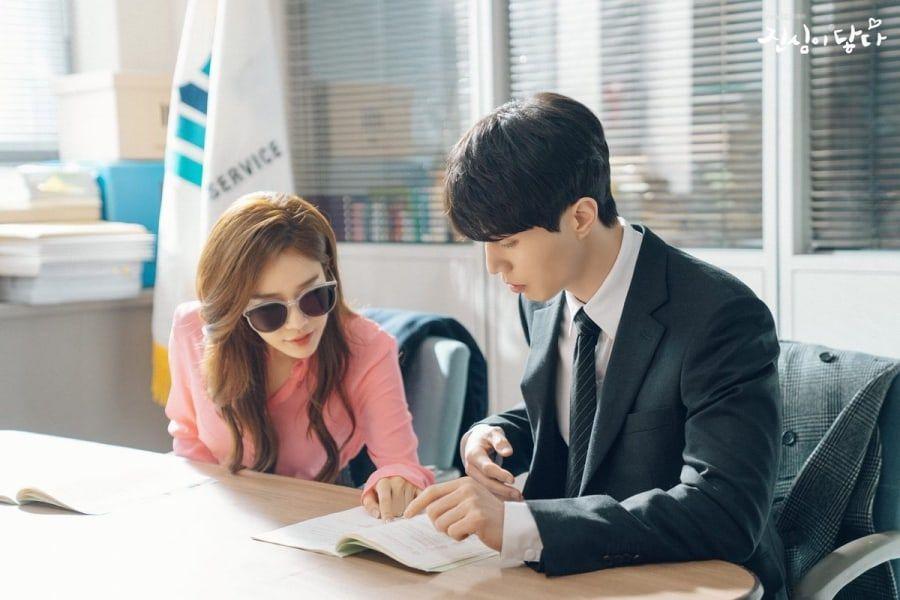 Drama Korea Touch Your Heart