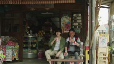 Teaser 1: Yong-jiu Grocery Store