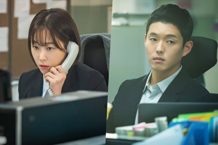 "Seo Hyun Jin, Ha Joon, And More Take On The College Admissions War In ""Black Dog"""