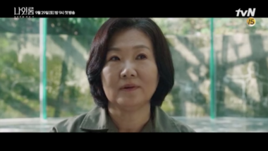 Interview Teaser 1 - Kim Hae Sook: Room No. 9