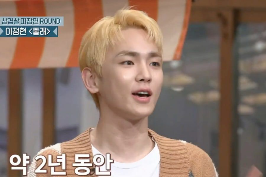SHINee's Key Jokes About His Upcoming Military Enlistment