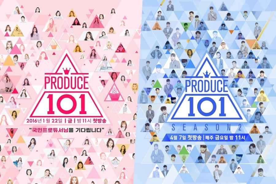 "Police Find Suspicions That ""Produce 101"" Seasons 1 And 2 Were Also Manipulated"