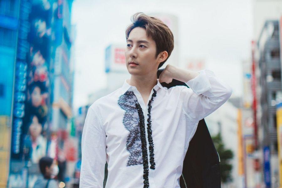 kim hyung min dating dating site pics tumblr