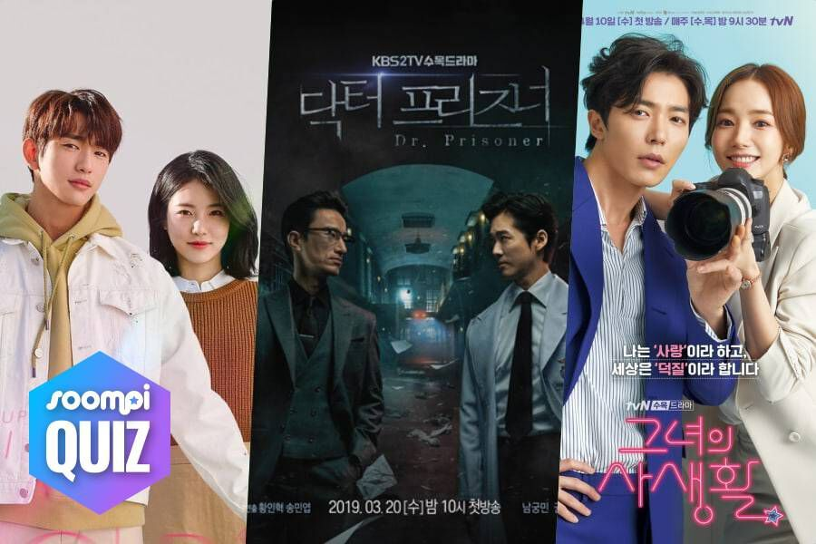 8 K-Dramas Of 2019 That You Shouldn't Miss | Soompi