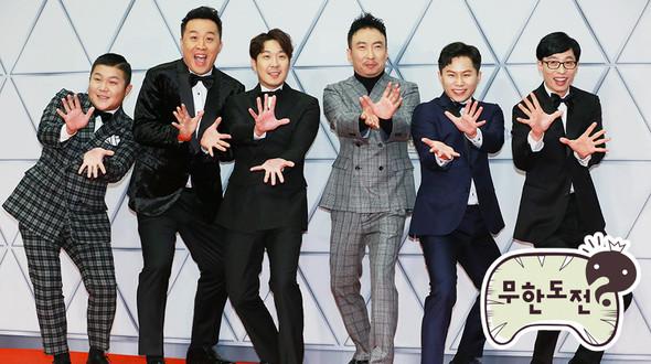 Infinite Challenge - 무한도전 - Watch Full Episodes Free - Korea