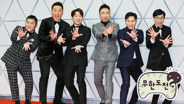 Infinite Challenge Episode 562