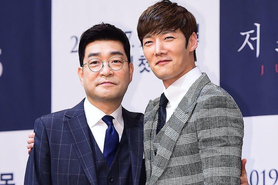 """Son Hyun Joo Shows Support For Choi Jin Hyuk's Drama """"Rugal"""""""