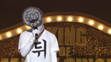 The King of Mask Singer Episode 167