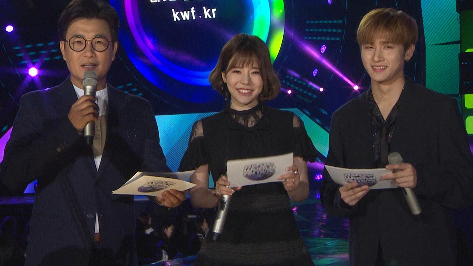 KPOP WORLD FESTIVAL 2017 in Changwon Episode 1