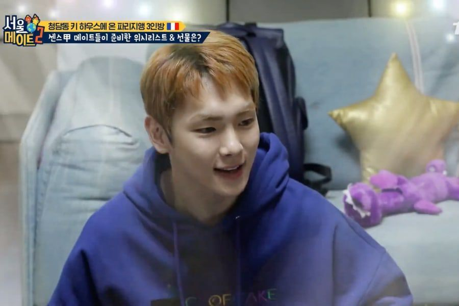 KEY Latest News, Gossip, Photo and Video | Day Online Kpop