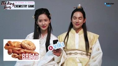 Im Siwan and Yoona Play a Chemistry Game: El amor del rey