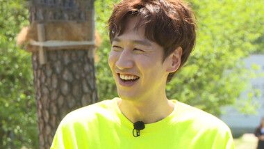 Running Man Episode 452