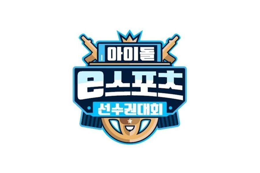 [- Idol eSport] ISAC Trung Thu 2020 Tập 1