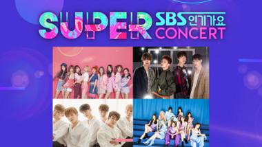 SBS Super Concert en Incheon