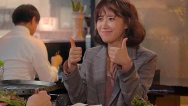 Trailer 1: Jang Geum, Oh My Grandma